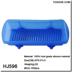 Silicone bakeware6