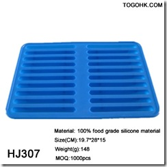 Silicone bakeware article