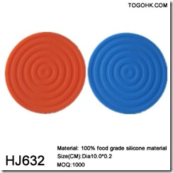 Silicone mat Annulus
