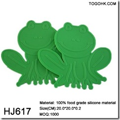 Silicone mat Frog