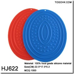 Silicone mat Oval