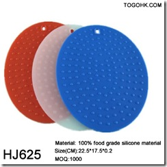Silicone mat Oval2