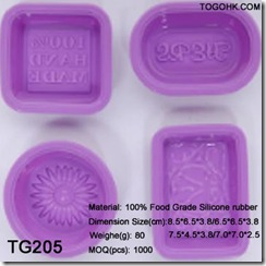 Single hole soap mold