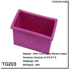 silicone rubber soap mould