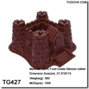 silicone castle cake mould