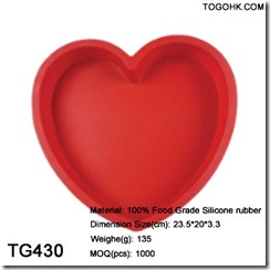 silicone heart cake mould