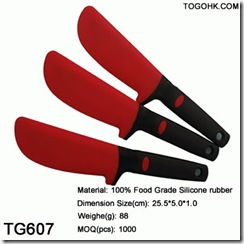 Silicone Kitchen Utensils Spatulas