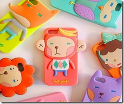 Silicone Case Skin Silicon Cover