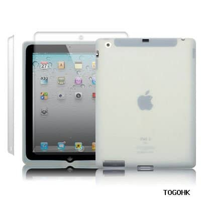 Qubits Apple iPad 2 Silicone Skin case